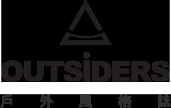 OUTSiDERS – 戶外風格誌